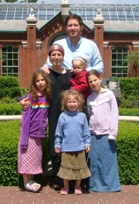 Teperberg Family