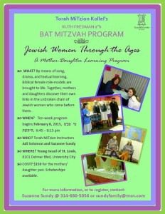 Ruth Fredman Bat Mitzvah Program 5775