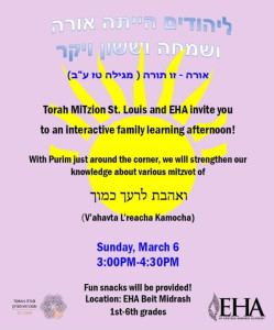 Pre-Purim 2016 Interactive Family Learning March 6 @ EHA