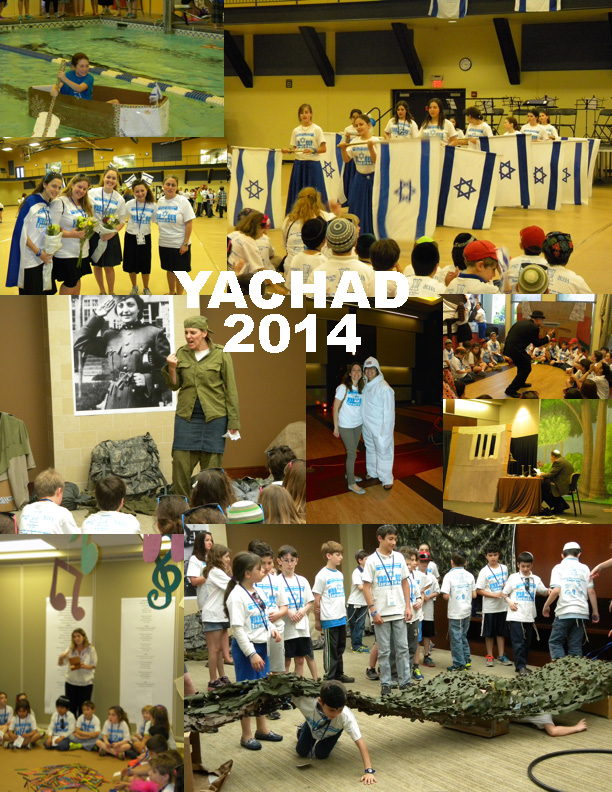 Yachad 2014 pictures