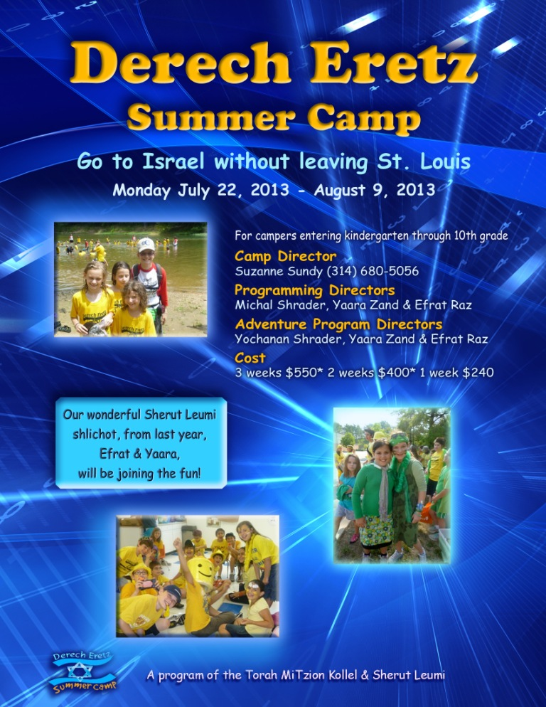 Derech Eretz Camp 2013 flyer