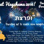 shabbat-hagshama-2016