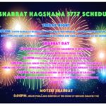 shabbat-hagshama-schedule-2016