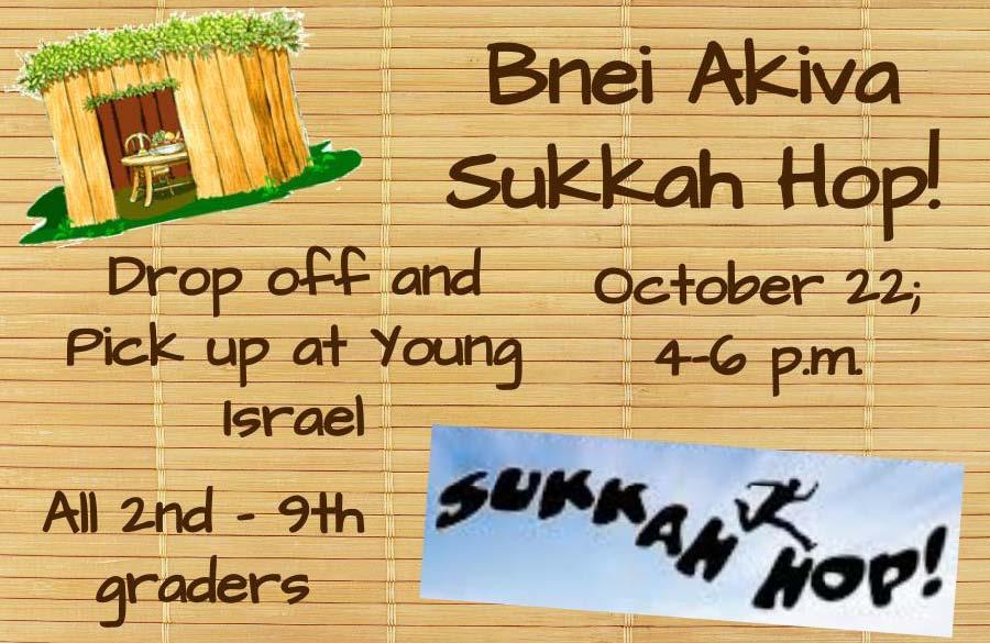 sukkah-hop-10_22_16